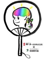 8/21夏休みは脳力アップ「ウチワペイント」