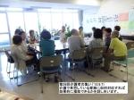 第27回 介護者の集い