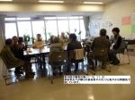 第29回介護者の集い