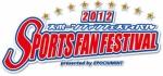 スポーツファンフェスティバル2012WINTER