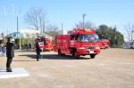 宮前消防署 出初式