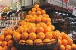 愛を確かめあう特別な日「オレンジデー」を楽しもう!