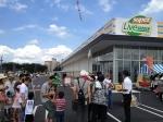 無料フリマ・スーパーライブガーデン小山喜沢店