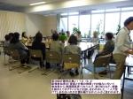 第40回 介護者の集い