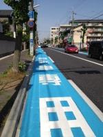県道の自転車専用レーン