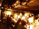 ★ 社会人サークルどりどり ◆ 2014年12月 名古屋 ◆ お勧めイベント情報!!\(^o^)/ ★