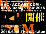 ACT ART COM - アート&デザインフェア- 2015 -