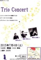 樂日和コンサート・trio concert