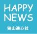 HAPPYNEWS通心社