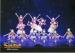 楽しく踊ろう!テーマパークダンス!! ~スターライトダンスクラブ~