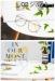 今年っぽいポイントは鯖江メガネ レンズ 大きいブランド!