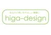 ヒガデザインさん