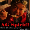 AG_Spirit☆さん