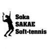 草加栄ソフトテニスさん