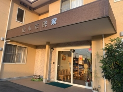 株式会社悠遊社 新居浜事業所