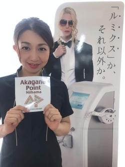 ボディケアサロンPRO☆VISION
