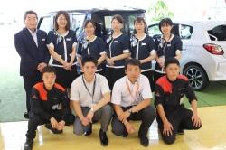 九州三菱自動車販売 久留米支店
