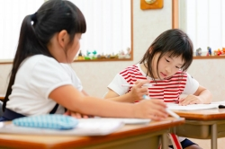 AIF英会話・学習塾