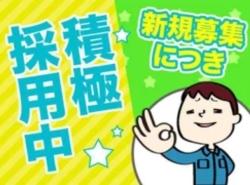 アズレイバーサービス株式会社 松山営業所