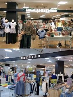 GAL FIT・SUZUTAN・Re-J・アスモ店