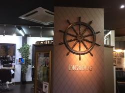 hair atelier DIGXDUG