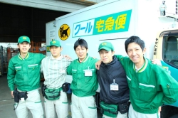 ヤマト運輸株式会社 瀬高支店