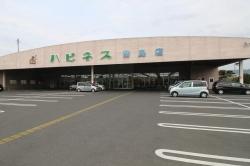 株式会社ハピネス 霧島店