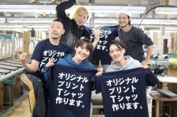 有限会社ティーボーン 福岡オフィス・ファクトリー