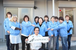 株式会社 ADVANCE(アドバンス)