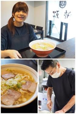 麺&ダイニング 坂新