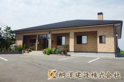 桐澤建設株式会社