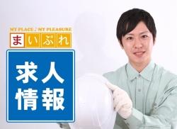 向井鉄工株式会社