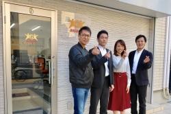 アジアンG事業協同組合