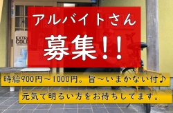 旨居屋 新八 舞鶴城南店