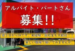 ワークショップオオツキ 東舞鶴店