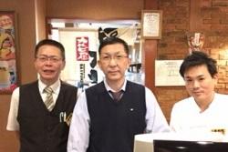 カルビ屋大福伊予西条店