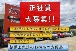 江守石油株式会社