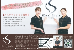 iDeal Style TOKYO