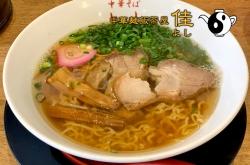 中華麺飯茶屋 佳