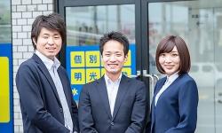 明光義塾茨城県庁前教室
