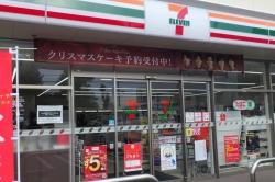 セブンイレブン 那須塩原島方店