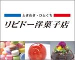 ケーキの玉手箱(*^_^*)