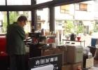 岩田屋珈琲(イワタヤコーヒー)