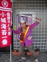 柚奈ちゃん♪カワユーーーイ!!