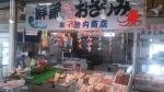 海鮮丼専門店に行ってきました!
