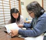 信頼のある先生と楽しく勉強できます