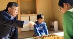 素晴らしい将棋教室