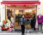 伊丹のお母さんに大人気のお店